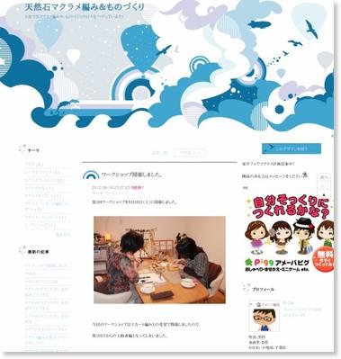 http://ameblo.jp/mana-moana1115/entry-11279406342.html