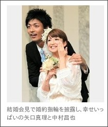 http://headlines.yahoo.co.jp/hl?a=20130519-00000057-dal-ent