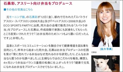 http://www.oricon.co.jp/news/entertainment/58085/full/