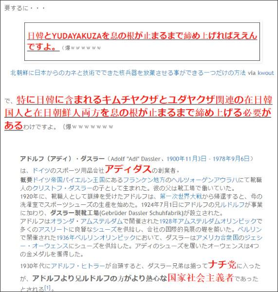 http://tokumei10.blogspot.com/2017/10/fair-tree.html