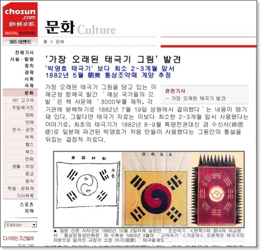 http://www.chosun.com/w21data/html/news/200401/200401260260.html