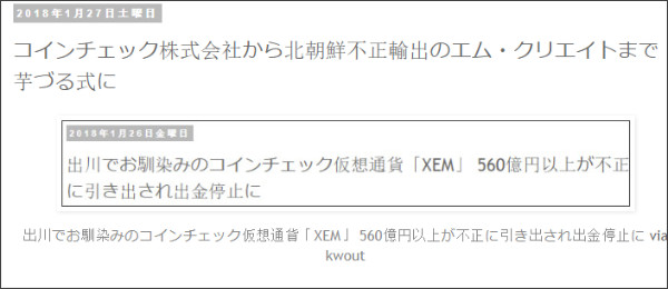 http://tokumei10.blogspot.com/2018/01/blog-post_549.html