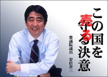 http://blog-imgs-11-origin.fc2.com/g/r/e/grevo/abebaikoku2.jpg