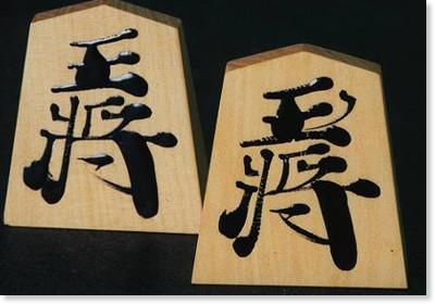 http://www.ikechang.com/kaki0.htm
