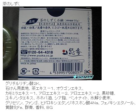 http://plaza.rakuten.co.jp/hariruri/diary/201002210000/