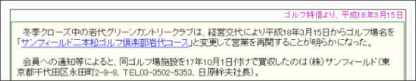 http://tokumei10.blogspot.com/2011/02/505.html