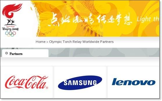 http://torchrelay.beijing2008.cn/en/sponsors/