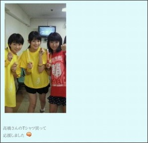 http://ameblo.jp/yuuka-maeda-blog/entry-11034401214.html