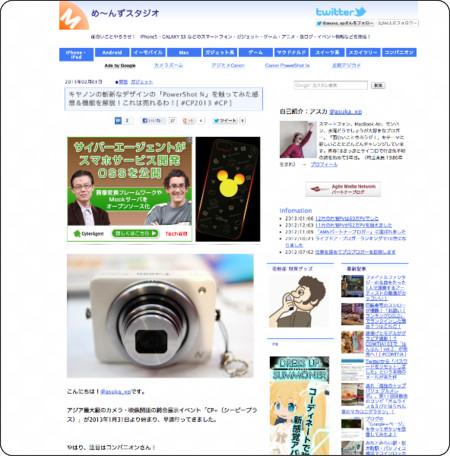 http://blog.livedoor.jp/mensstudio/archives/54369464.html