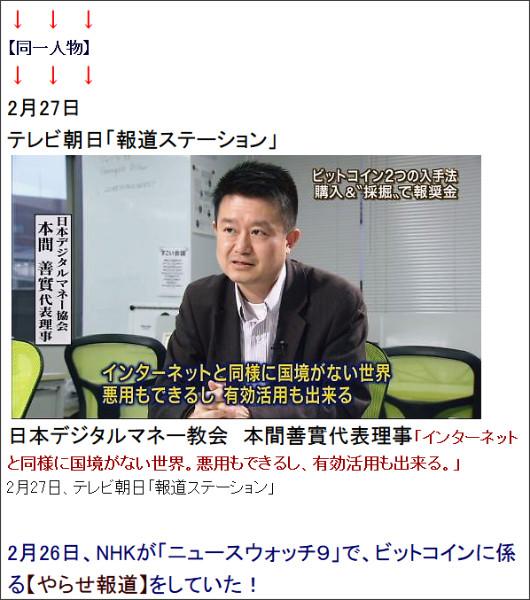 http://webcache.googleusercontent.com/search?q=cache:JUM8aEffUR4J:ameblo.jp/tubasanotou/entry-11785512466.html+&cd=9&hl=ja&ct=clnk&gl=jp