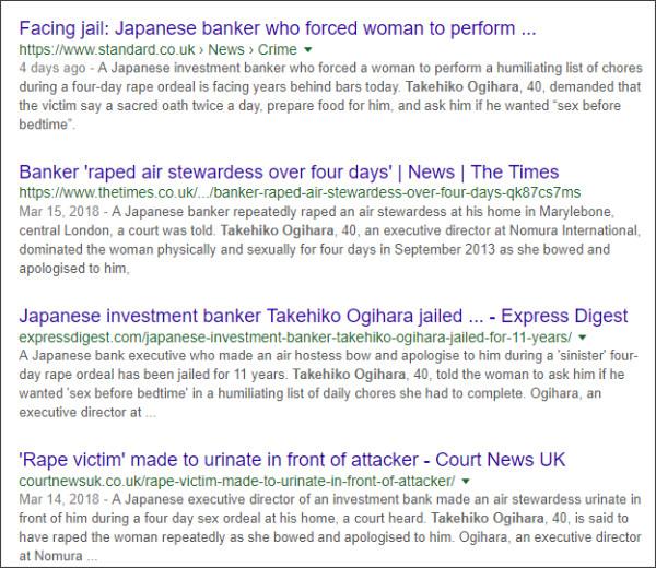 https://www.google.com/search?source=hp&ei=22-6Wsu5K8KC_wTV9I-gBg&q=Takehiko+Ogihara&oq=Takehiko+Ogihara&gs_l=psy-ab.3..0i3k1j0i22i30k1.1326.1326.0.2098.1.1.0.0.0.0.172.172.0j1.1.0....0...1..64.psy-ab..0.1.170....0.pjNYtTgaYoE