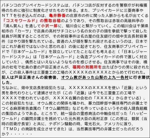 http://antikimchi.seesaa.net/article/56564808.html