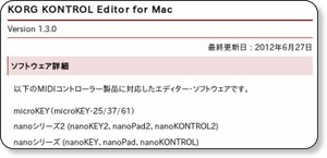 http://www.korg.co.jp/Support/Download/Software/KORGKONTROLEditor/mac.html