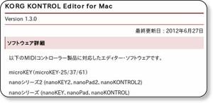 http://www.korg.co.jp/Support/Download/Software/KORGKONTROLEditor/mac.html