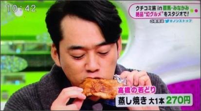https://twitter.com/yoshikokirishog/status/521476271016906752