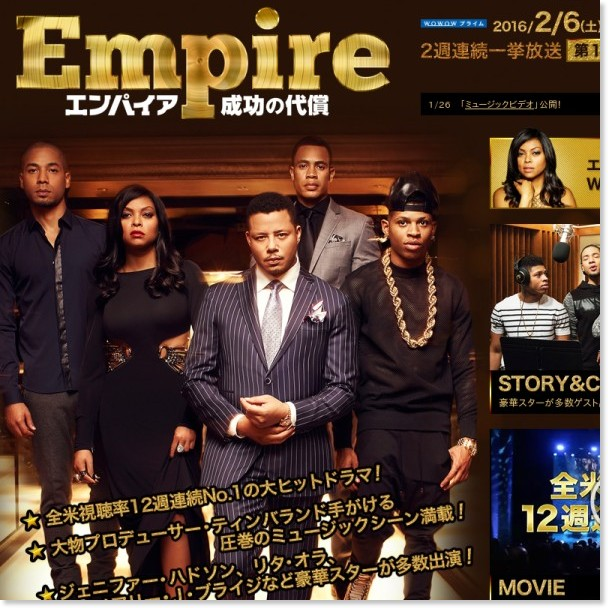 http://www.wowow.co.jp/drama/empire/