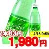 サンブノワ 炭酸水(500mL*24本入)