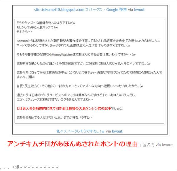 http://tokumei10.blogspot.com/2018/01/blog-post_859.html