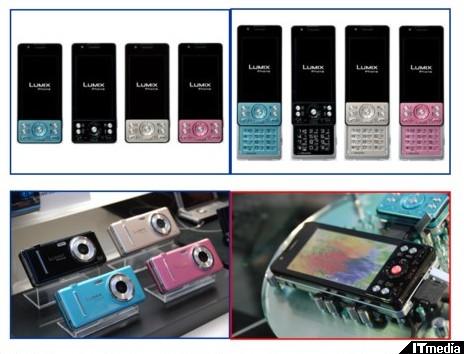 http://plusd.itmedia.co.jp/mobile/articles/1010/05/news058.html