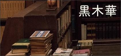 http://biblia-movie.jp/