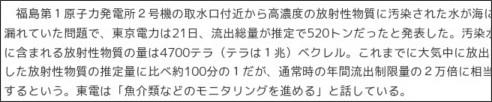 http://www.nikkei.com/news/headline/article/g=96958A9C93819595E0E3E2E2938DE0E3E2E6E0E2E3E39F9FE2E2E2E2