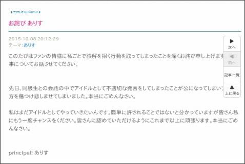 http://ameblo.jp/principalexc/entry-12082009679.html