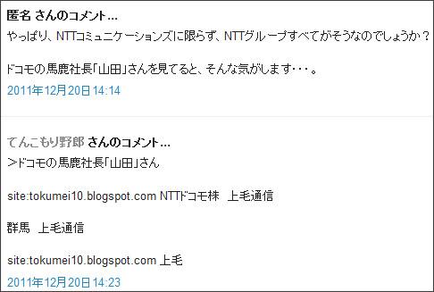 http://tokumei10.blogspot.com/2011/12/blog-post_5043.html