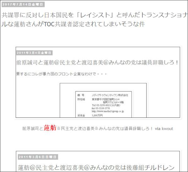 http://tokumei10.blogspot.com/2017/07/toc_14.html