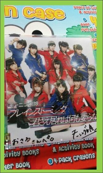 http://ameblo.jp/monkickey/entry-11538918737.html