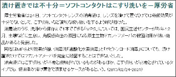 http://www.jiji.com/jc/c?g=soc_30&rel=j7&k=2010022401071