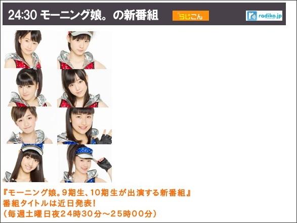 http://www.jorf.co.jp/TOPICS/top/sdn2012april.php
