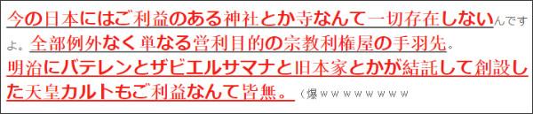 http://tokumei10.blogspot.com/2017/12/blog-post_60.html