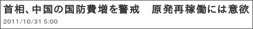 http://www.nikkei.com/news/latest/article/g=96958A9C93819481E0EBE2E3E08DE1E2E3E2E0E2E3E38297EAE2E2E2