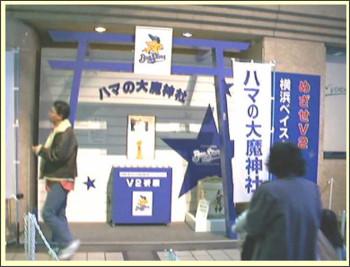 http://www2.dokidoki.ne.jp/tomura/chimata0.htm