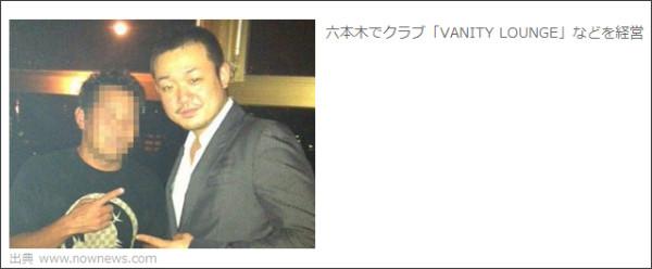 http://matome.naver.jp/odai/2132842739156688201