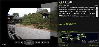 http://photosynth.net/view.aspx?cid=becbcd7f-ee39-4876-b625-c11b54257b17