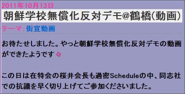 http://ameblo.jp/ryobalo/entry-11046755941.html