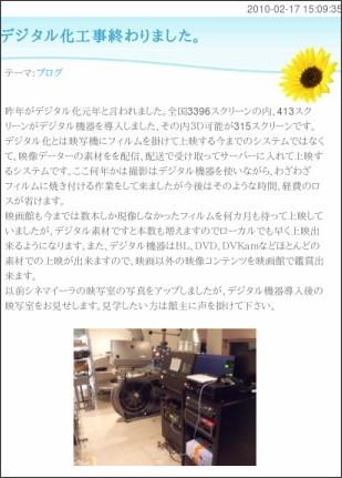 http://ameblo.jp/cinemae-ra/entry-10461177858.html