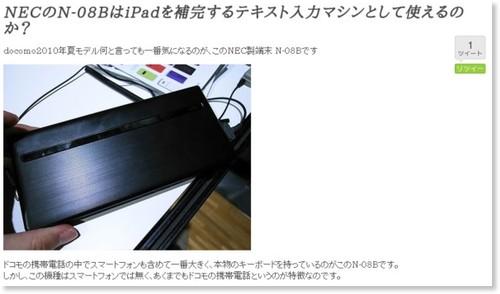 https://www.246g.com/log246/room/2010/05/docomo-2010-summer-02.html