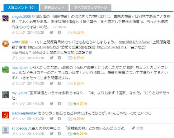 http://b.hatena.ne.jp/entry/lite-ra.com/2014/10/post-561.html