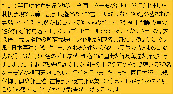 http://ameblo.jp/doronpa01/entry-10810975923.html
