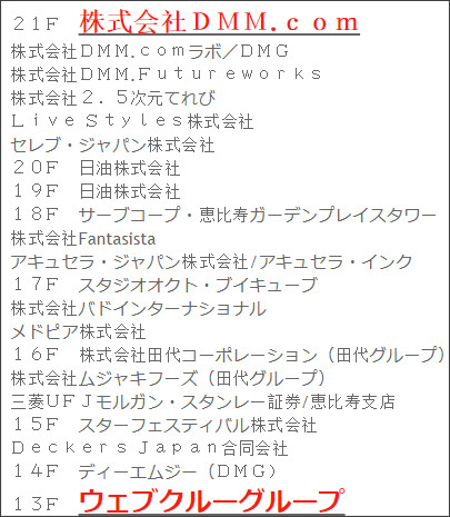http://tokumei10.blogspot.com/2017/03/blog-post_54.html