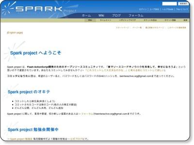 http://www.libspark.org/.