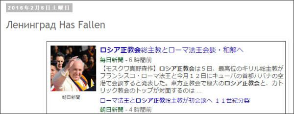 http://tokumei10.blogspot.com/2016/02/has-fallen.html