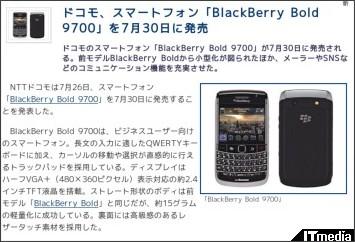 http://plusd.itmedia.co.jp/mobile/articles/1007/26/news057.html