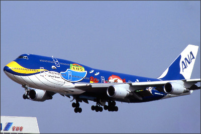 http://img.flyteam.jp/img/photo/000/099/677/ANA-JA8963-Boeing-747-481D-HND-99677_img_960_1202.jpg