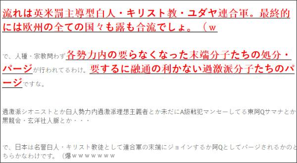 http://tokumei10.blogspot.com/2014/05/q.html