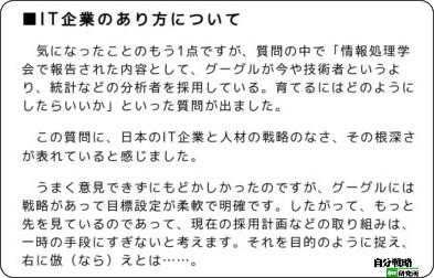 http://el.jibun.atmarkit.co.jp/skillstandard/2009/12/itit-f893.html
