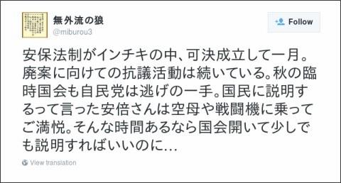 https://twitter.com/miburou3/status/656100038855135232