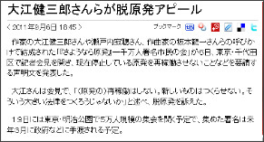 http://news24.jp/articles/2011/09/06/07190092.html